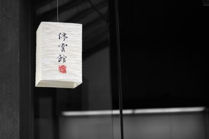lamp shade, asian, writing, black and white