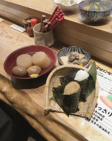 asia,  bento,  café,  cafeteria,  classroom,  cook,  food,  guide,  healthy food,  healthy school lunch,  high school,  history of japan,  japan,  Japanese,  japanese food,  kindegarten,  kitchen,  lunch,  lunch box,  menu,  only in japan,  recipe,  restaurant,  rise,  school,  shinjuku,  students,