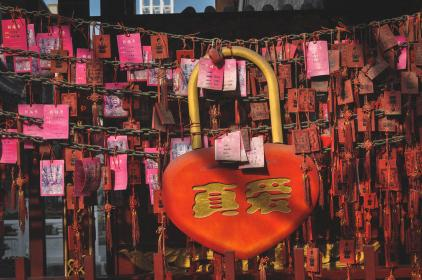 lockets, heart, love, wishes, Tianjin, China