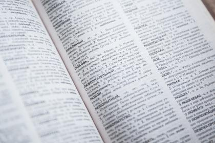 still, items, things, book, dictionary, lexicon, foreign, language, words, bokeh, white