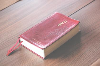 book, bible, old, paper, pages, testament, religion, sheet, verses, chapters, bookmark, table, wood