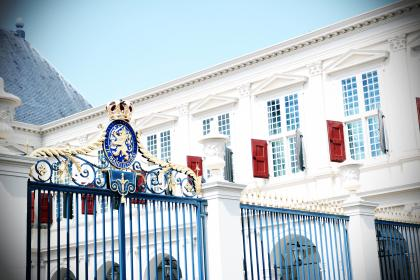 architecture, building, infrastructure, gate, landmark, outdoors, seal