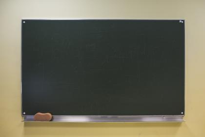 free photo of blackboard  chalkboard