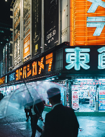 neon,  tokyo,  street,  signs,  people,  walking,  rain,  umbrella,  weather,  city,  busy,  night,  lights,  commute,  sidewalk,  stores