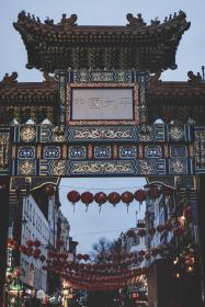 Photo of china