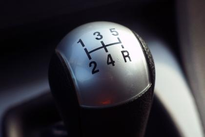 Photo of gearstick