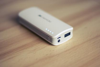 Photo of powerbank