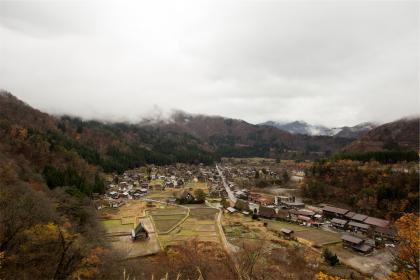 Photo of shirakawago