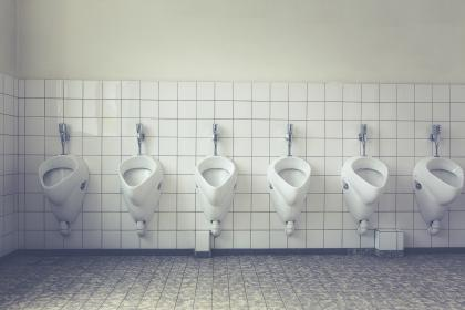 Photo of urinals
