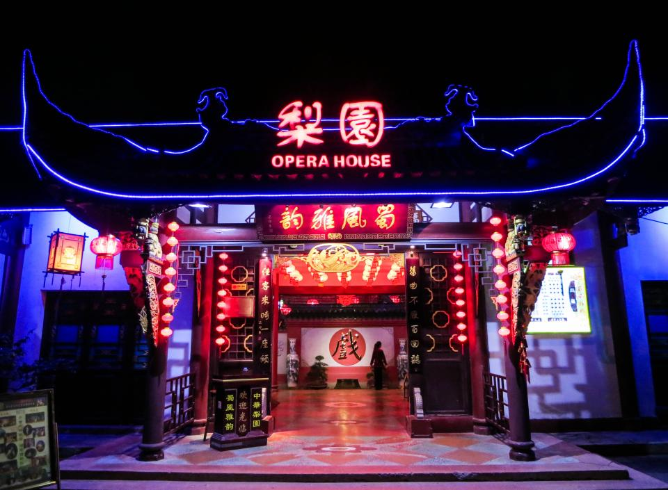 Opera house lights dark night entertainment neon signs Chinese Chengdu China evening