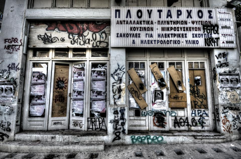 graffiti closed store shop windows concrete hdr