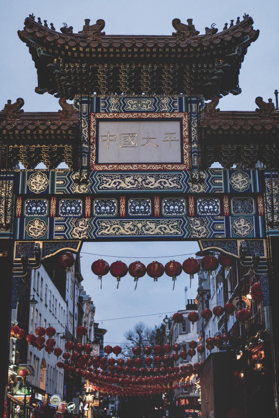 china lantern design art arc architecture structure infrastructure