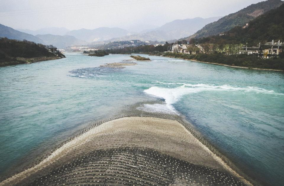 The Fish Mouth Dujiangyan Sichuan China dams water mountains hills landscape
