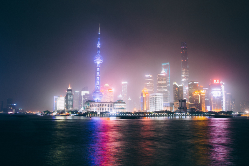 shanghai skyline night city buildings skyscrapers water lights architecture business fog ambient tower travel cityscape modern downtown