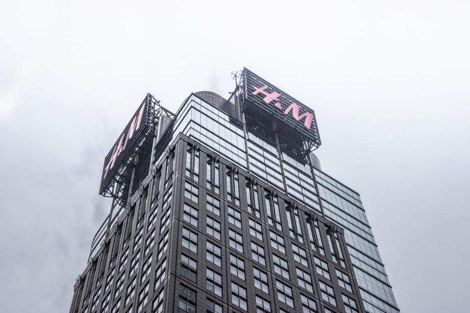 H&M building tower