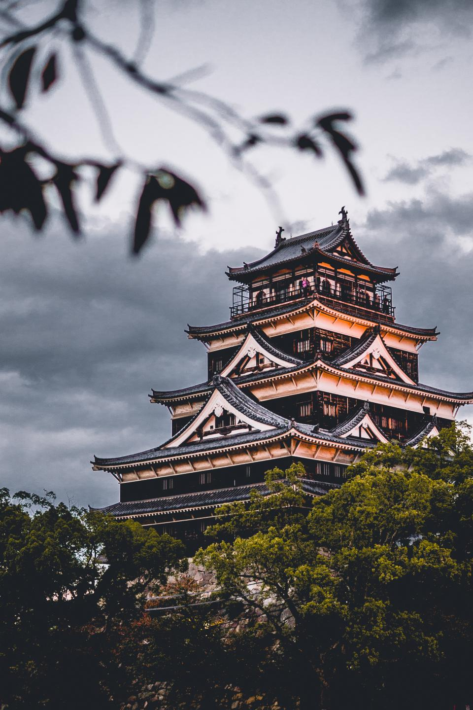 architecture building infrastructure design hiroshima castle japan travel trees plant nature