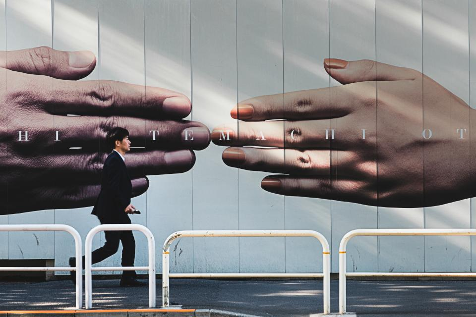 hand wall people